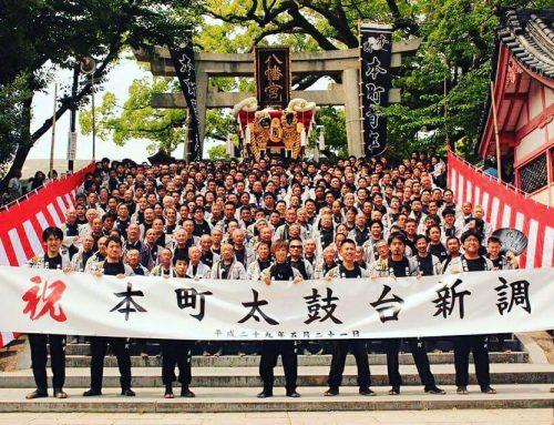 Festival in Osaka!!